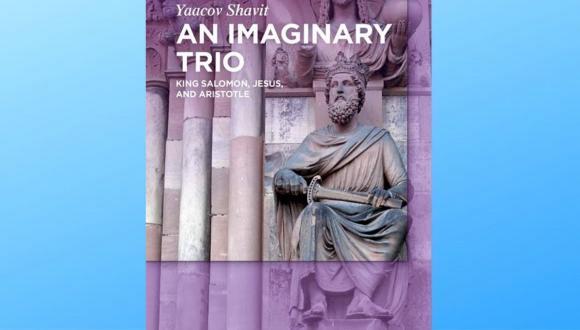 Yaacov Shavit- An Imaginary Trio