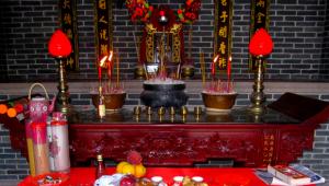 """בצל האבות הקדמונים – הפולחן לרוחות האבות ותפקידו בעיצוב התרבות, החברה והדת בסין. סדרת הרצאות מאת ד""""ר עודד אבט"""