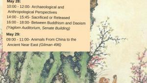 כנס בינלאומי על חיות בדתות אסיה