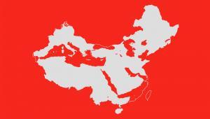 כנס סין והמזרח התיכון/אגן הים התיכון