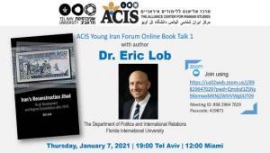 ACIS Young Iran Forum Online Book Talk-1