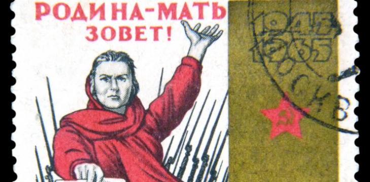 """המכון לחקר רוסיה ומזרח אירופה ע""""ש קמינגס"""