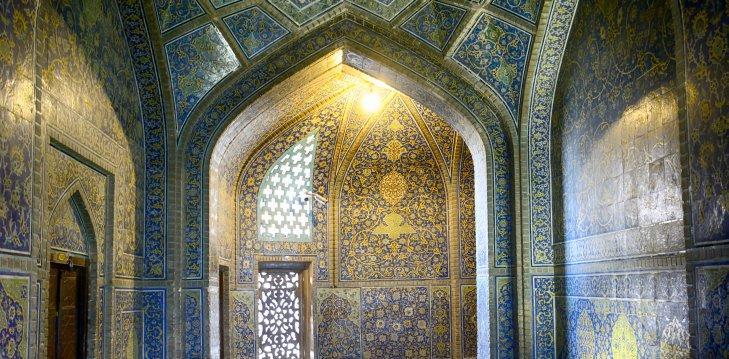 מרכז אליאנס ללימודים איראניים