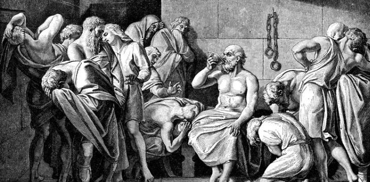 החוג לפילוסופיה