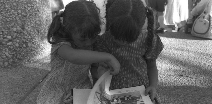 זו ההזדמנות שלך להכיר את עולמם של הילדים ולרכוש כלים חדשים לנגיעה בעולמם