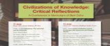 כנס לזכרו של ברט כהן: ציויליזציות של ידע – פרספקטיבות ביקורתיות