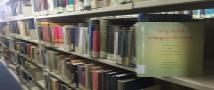 מלגת בתר-דוקטורט בהיסטוריה ופילוסופיה של המדע