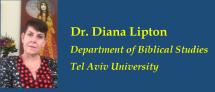 הרצאות אורח במסגרת הסמינר המחקרי של החוג למקרא: בין 'פשט' ל'ביקורת'. מרצה אורחת: Dr.Diana Lipton