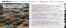 """""""חידושים בעדויות מהשואה"""" סימפוזיון בינלאומי"""