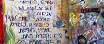 אתר החוג ללשון העברית
