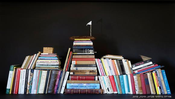 מפגש היכרות עם לימודי התואר הראשון בספרות