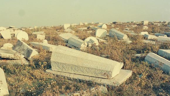 אירוע השקת מאגר המידע המקוון אודות בתי הקברות היהודיים בטורקיה - יום עיון מקוון בנושא מדעי הרוח הדיגיטאליים