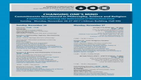 כנס לציון פרישתו של פרופסור מנחם פיש, 26-27 בנובמבר - Changing One's Mind