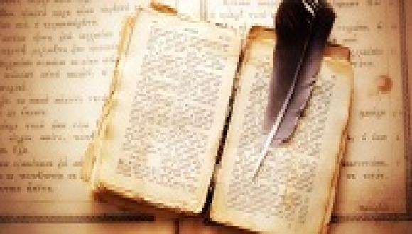 קול קורא- להגשת הצעות לקראת הכנס האוניברסיטאי בספרות התלמוד וההלכה
