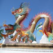 מזרח אסיה