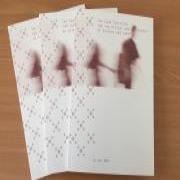 סמינר מחקר 31 במאי: מיכאל זכים (אוניברסיטת תל אביב) - על הנייר והניירת:  כוח וידע במאה התשע עשרה